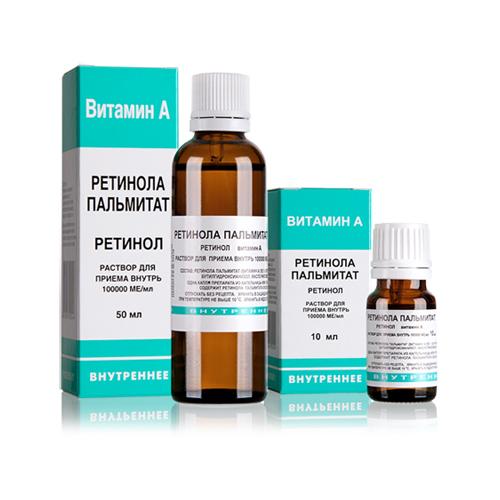 Ретинола пальмитат, р-р д/приема вн. масл.100000 МЕ/мл, 50мл.№1