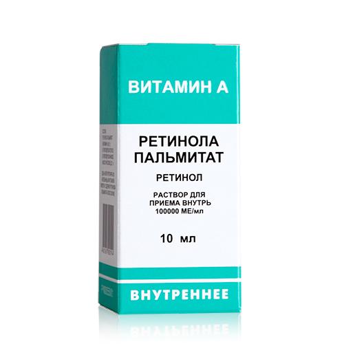 Ретинола пальмитат, р-р для приема внутрь масл. 100000 МЕ/мл, фл. темн. стекл., 10 мл, с капельн., п