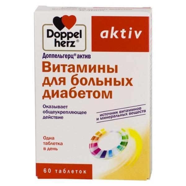 Доппельгерц актив Витамины для больных диабетом, табл. 1.15 г, бл ...